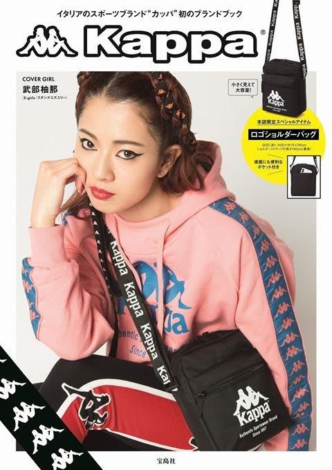 [瑞絲小舖]~日雜Kappa品牌特刊附錄肩背包 單肩包 斜背包 側背包 小方包 運動包