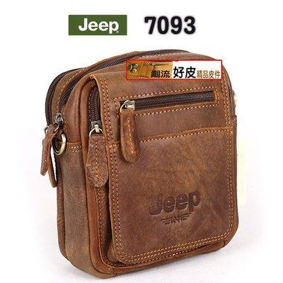 潮流好皮-正品吉普Jeep-F7093...