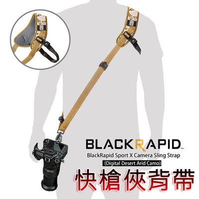 三重☆大人氣☆公司貨 BLACKRAPID Sport X-Digital Desert Arid 極速相機背帶(左肩)