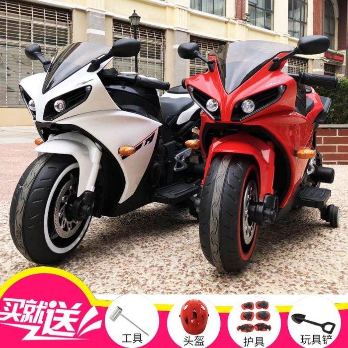 〖起點數碼〗兒童電動摩托車小孩電動三輪車大號3-10歲寶寶玩具男女充電可坐人
