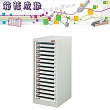 【箱蔭成趣】樹德 單排落地型資料櫃B4V-115P / 請先詢問庫存