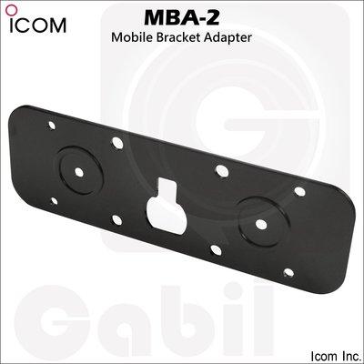 【中區無線電】ICOM MBA-2 原廠面板框架 吸盤面板框 框架 ID-5100A ID-5100E 專用 含稅附發票