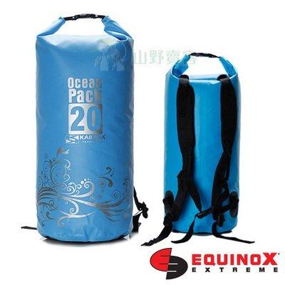 【山野賣客】Equinox (後背) 20公升浪花藍色 防水袋 防水包 防水背包 泛舟 浮潛 溯溪 獨木舟 131414