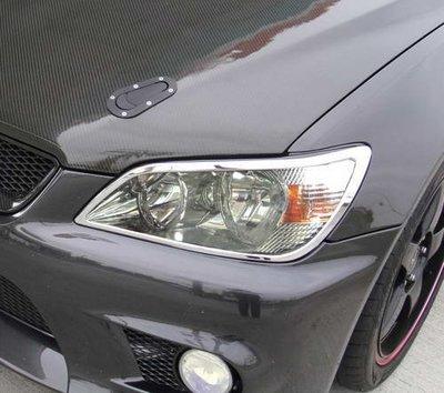 金螃蟹 LEXUS 凌志 IS IS200 IS300 XE10 Altezza 98~05年 鍍鉻大燈框 前燈頭燈框