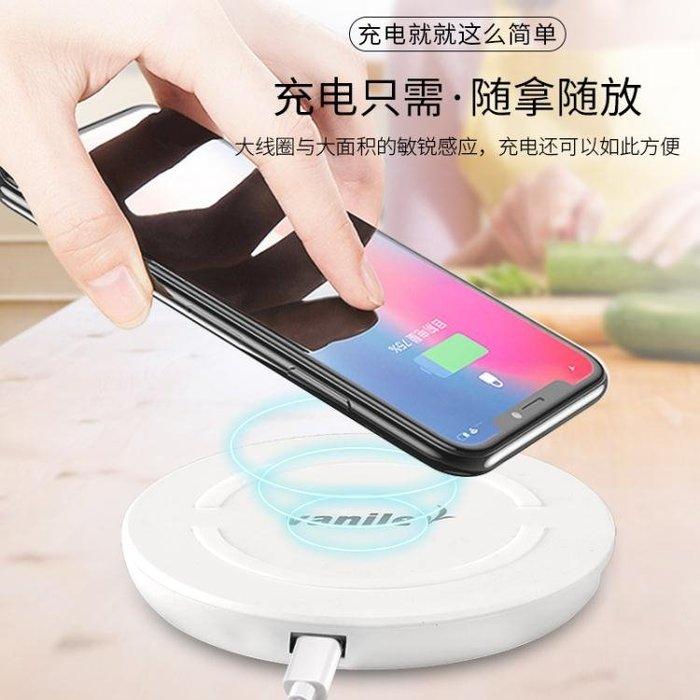 vanile原裝蘋果iPhone X手機無線充電器小米三星華為安卓通用全館免運