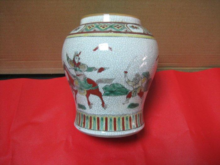 古玩-粉彩-小開片花瓶-(花木蘭)---