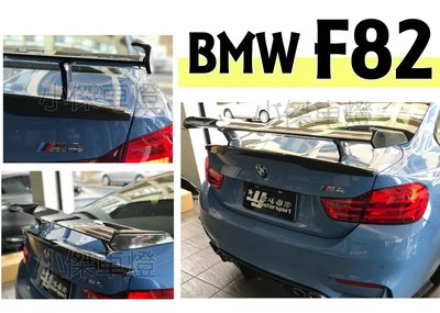 小傑車燈精品--全新 BMW F82 M4 DTM款 高品質 抽真空 卡夢 碳纖維 CARBON 尾翼