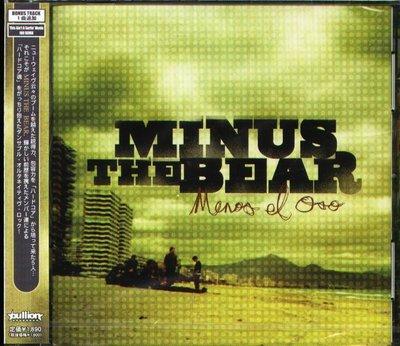 K - Minus The Bear - Menos El Oso - 日版 - NEW