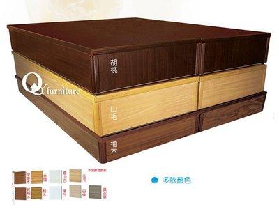 床底 雙人加大床架6尺白橡全封底優麗漆面床底另有3.5尺單人5尺雙人【屏一家具】新品上市G010-083南部免運費