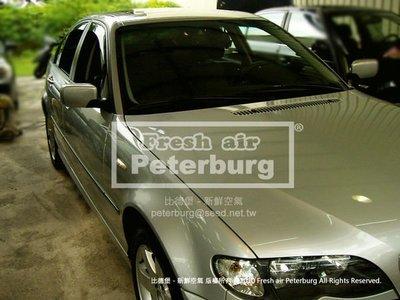 比德堡崁入式晴雨窗 寶馬BMW E39/4D 1995-2003年專用 (前窗兩片價)