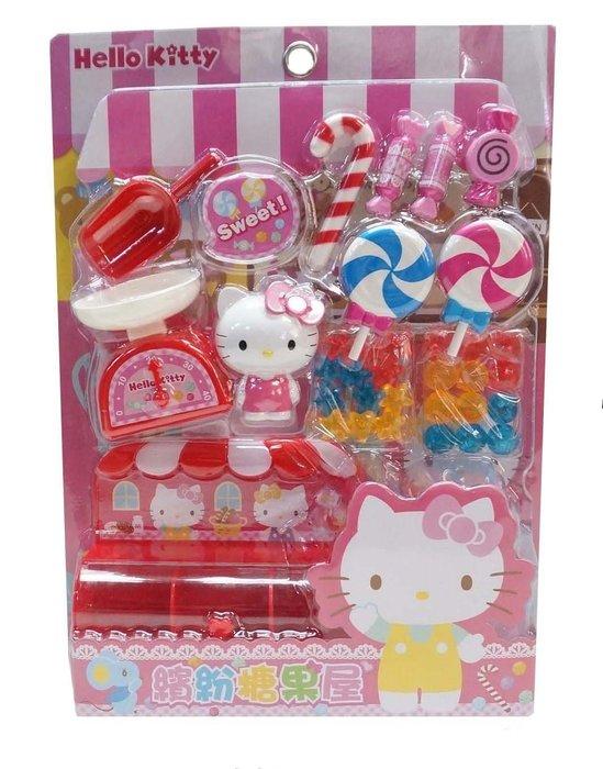 佳佳玩具 ----- 三麗鷗 正版授權 Kitty 繽紛 糖果屋 糖果店 扮家家酒 ST 安全玩具【05A478】