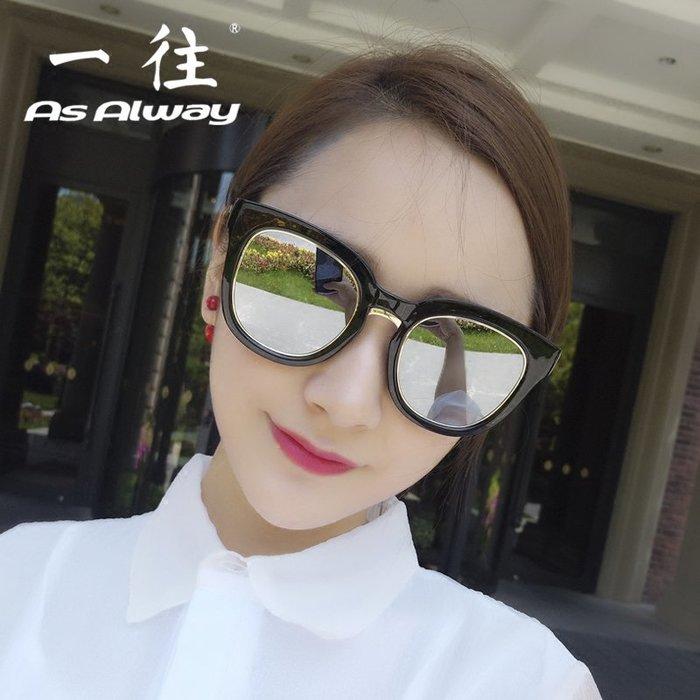 滿三件折80 滿千折百 免運 2018新款韓國太陽鏡女潮明星款大框黑色墨鏡圓臉反光太陽眼鏡男