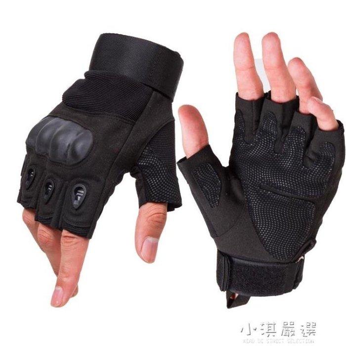 特種兵全指戰術手套男士作戰戶外騎行機車摩托登山軍迷漏半指手套