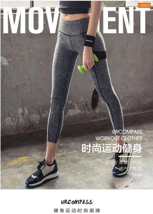 韓國 Barrel 女 運動九分褲 緊身褲 瑜伽褲 健身 路跑 修身 顯瘦 #C35-XT1708-K
