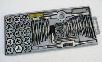 【小工人】40件組合套絲(攻螺絲牙)工具 絲錐板牙套裝 專攻螺紋 超硬度螺紋精確