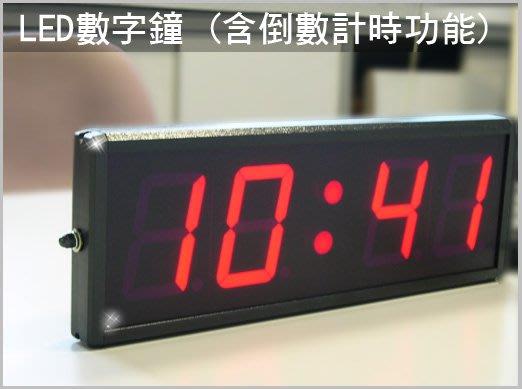 4位數 正數倒數 計時器 定時器 直播計時器 壁掛式或懸吊式 烹飪考試、術科考試、會議提醒 (CK-8R)