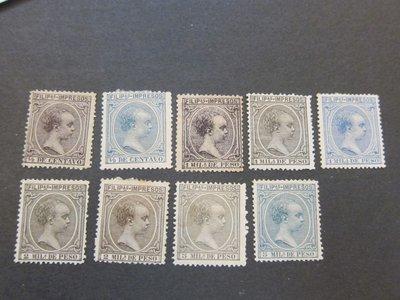 【雲品】菲律賓Philippines 1890 Sc P7-9,11-2,15-6,19-20 MH 庫號#B527 87379
