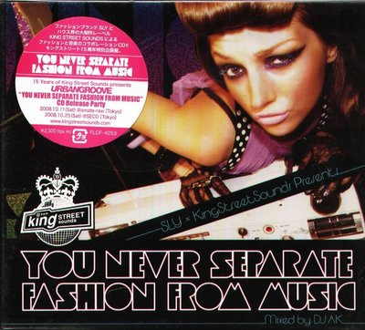 K - DJ AK You Never Separate Fashion from Music 日版 NEW