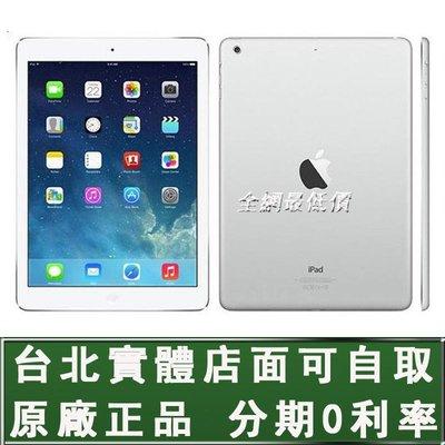 臺北3C旗艦店-免運 鋼化膜Apple iPad Air 64G 4G版 ipad5 平板電腦 9.7吋 原廠正品 福利品