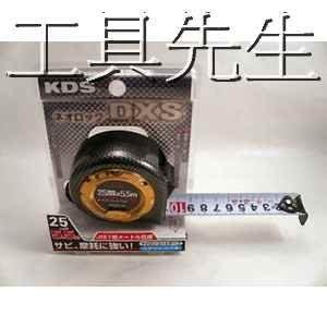 含稅價/全公分~工具先生~KDS~5.5M 捲尺~鋼捲尺/寬度25mm/超耐磨~ 碳纖維板外觀/雙面都有刻度
