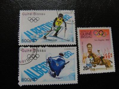 【大三元】非洲郵票-幾內亞比索郵票-奧運~銷戳票3枚