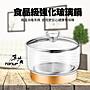 F180真功夫泡茶機 台灣現貨 智慧型全自動電熱水壺泡茶機泡茶煮茶消毒鍋 自動抽水 防乾燒 110V BSMI認證