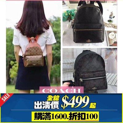 Coach 蔻馳 38302 後背包 雙肩包 女生後背包 書包 coach後背包 休閒背包 運動背包 側背包 包包
