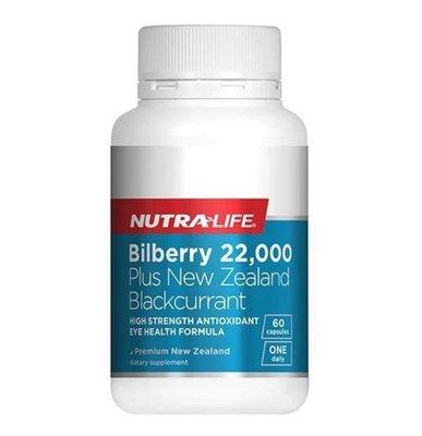 紐西蘭 Nutra life 越橘藍莓+黑加侖 護眼配方 60顆裝 高單位22,000mg 正品直航 疫情限時好康優惠價