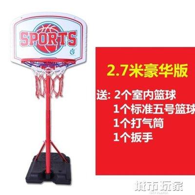 『格倫雅』籃球架青少年成人室內落地式籃球框可升降家用籃球戶外幼稚園^19954