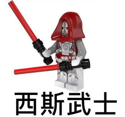 238樂積木【當日出貨】品高 西斯武士 袋裝 非樂高 LEGO相容 星際大戰 路克  安納金 75025黑武士 俠盜一號 台北市