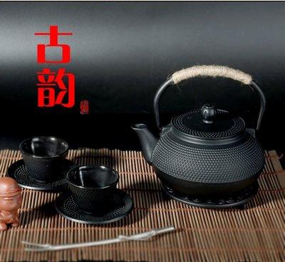 手工铸铁壶仿日本老铁茶壶900ML牡丹花生铁 茶具烧水壶