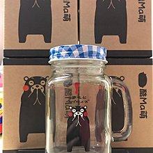 KUMAMON熊 梅森玻璃杯罐組 KM450-1 附贈手提盒