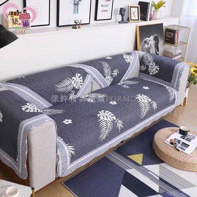 *拼布葉子舒適親膚全棉質拼布绗縫沙發墊 -【三人】*築巢 窗簾 精品 *下標前請先詢問是否有現貨。