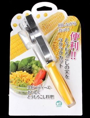 日韓熱銷[長柄款玉米剝離器] 便利玉米粒道具 剝玉米粒器  輕鬆剝玉米 主婦廚房必備