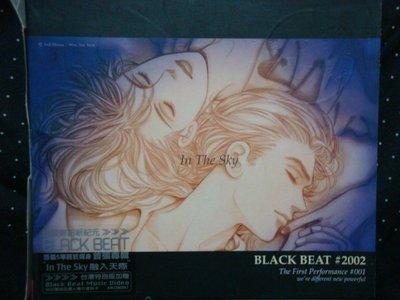 3.    BLACK  BEAT    in    the   sky    CD+VCD