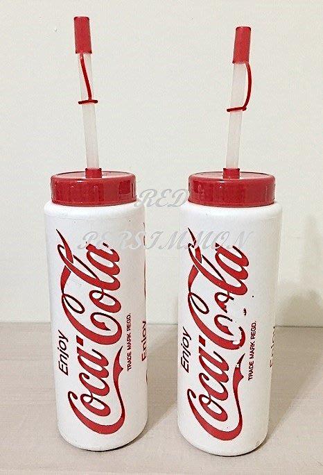 紅柿子【Coca Cola 可口可樂冷飲水瓶】 全新•每個特售150元•