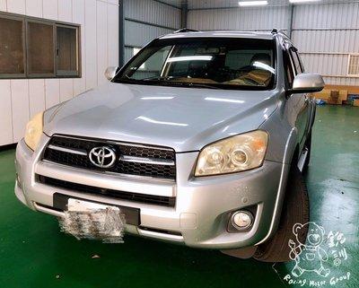 銳訓汽車配件精品 Toyota RAV4 HP S970 前後行車記錄器 盲點偵測 流媒體行車記錄器