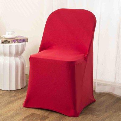 居家家飾設計 摺疊椅椅套 摺疊椅彈性椅套(以庫存為主) 多種顏色可選 清洗方便可烘乾 免熨燙超方便