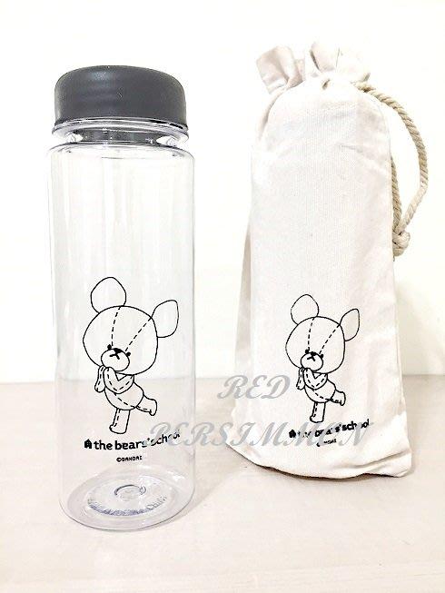 紅柿子【小熊踏青去冷水瓶組】全新•每個特售99元.
