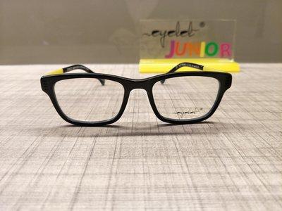[恆源眼鏡]EYELET EJ139 A1 JUNIOR 適合0~16歲兒童眼鏡