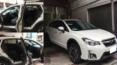 ☆久豆麻鉄☆ Subaru XV 可用 (四門氣密) 全車隔音套組 汽車隔音條 靜化論 芮卡國際 公司貨