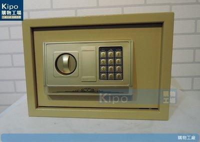 KIPO-保險櫃家用辦公迷你wifi智能保險箱 熱銷家用小型入牆保管箱 加粗三栓-NMK006104A