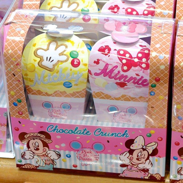 Ariel's Wish預購-日本東京迪士尼2019夏季慶典園遊會夏天海灘花火節戲水節霜淇淋冰淇淋巧克力餅乾-兩箱禮盒組