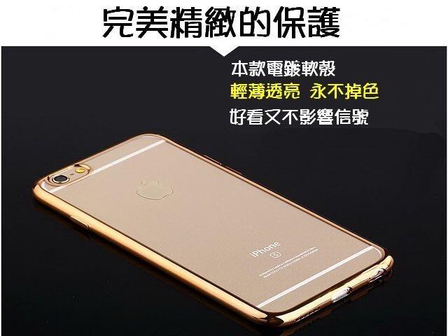 IPHONE 6/6S 6+/6s+ 電鍍 軟殼