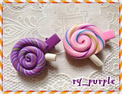 (清貨$6 一個)新款 韓版 樹脂 彩色 波板糖 髮夾 頭夾(滿$60包郵)(郵費$6)
