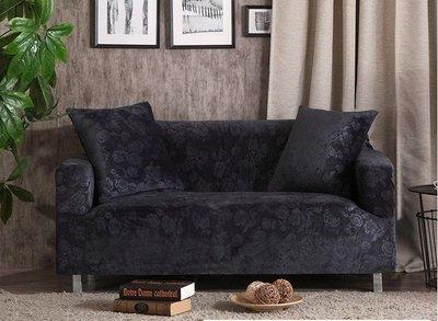 緹花沙發套【RS Home】1+2+3人座加送抱枕套沙發罩沙發套彈性沙發套沙發墊床墊保潔墊彈簧床折疊沙發套 [查克-深灰]