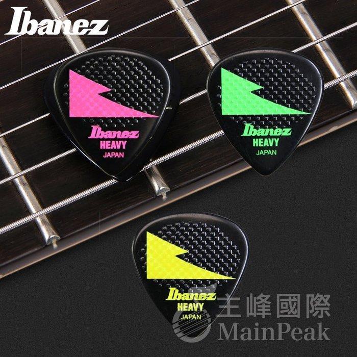 ~ 貨~ 三片一組  IBANEZ 彈片 pick 電吉他 BASS 1mm厚 ST16H