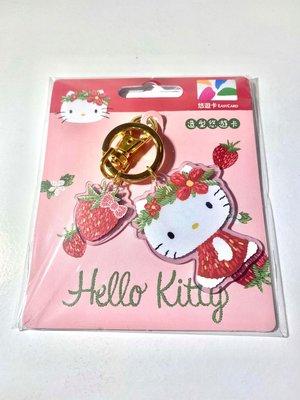 Z°限量♠出售σ 全新 絕版 【 Hello Kitty造型悠遊卡-草莓花園 】 普通卡 HelloKitty悠遊卡