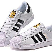 D-BOX  Adidas SUPERSTAR FOUNDATION 白色 金標 貝殼頭 板鞋 休閒 百搭