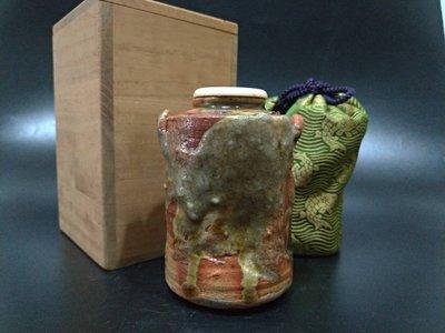 ◎和光屋◎古美術、茶道具、生活美學-瀨戶燒特殊蓋茶入、雙耳肩衝型流釉茶葉罐、加藤宇助、昭和期(含共箱、布套)、大件、精品